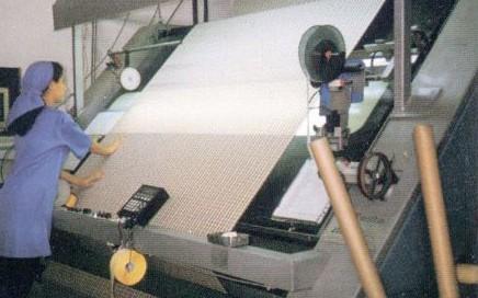 Kağıthane'deki Ev Tekstili firmamıza Kumaş Kalite Kontrolü